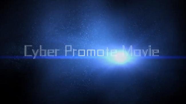 サイバープロモートムービー広告