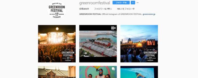 greenroomfestival