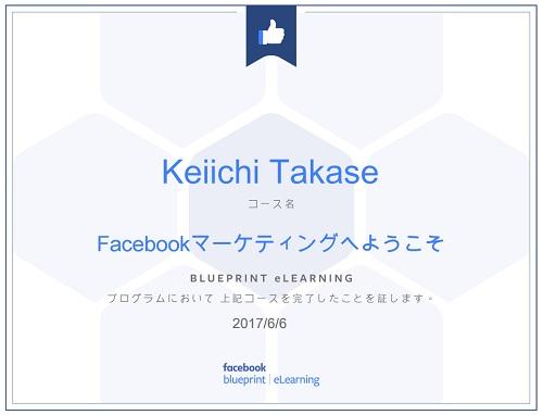 facebook_blue_print