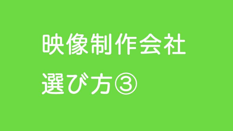 movie_select_03