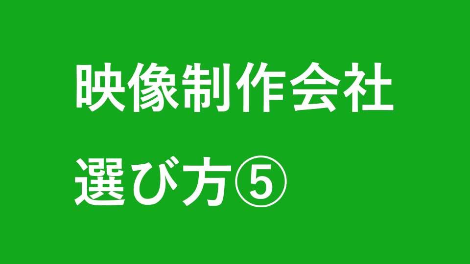 movie_select_05