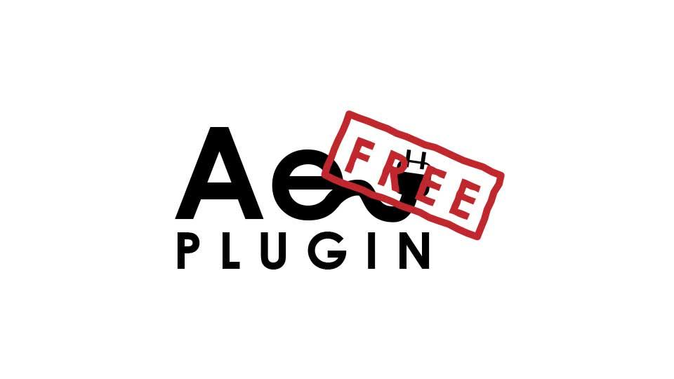 ae_plugin_free