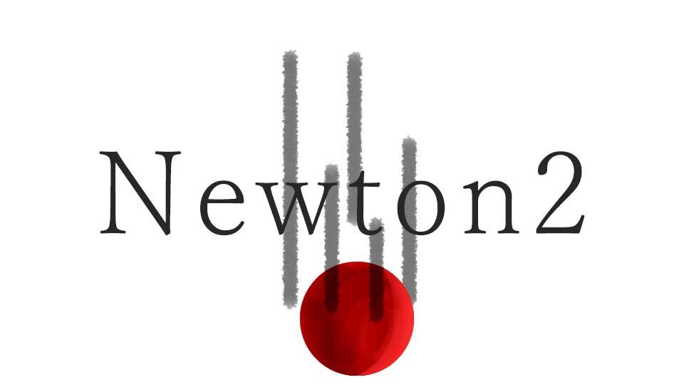 animation-plugin-newton2