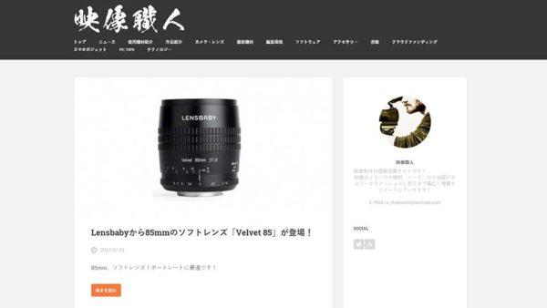CG情報サイト_4