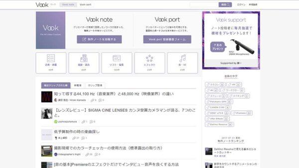 CG情報サイト_5