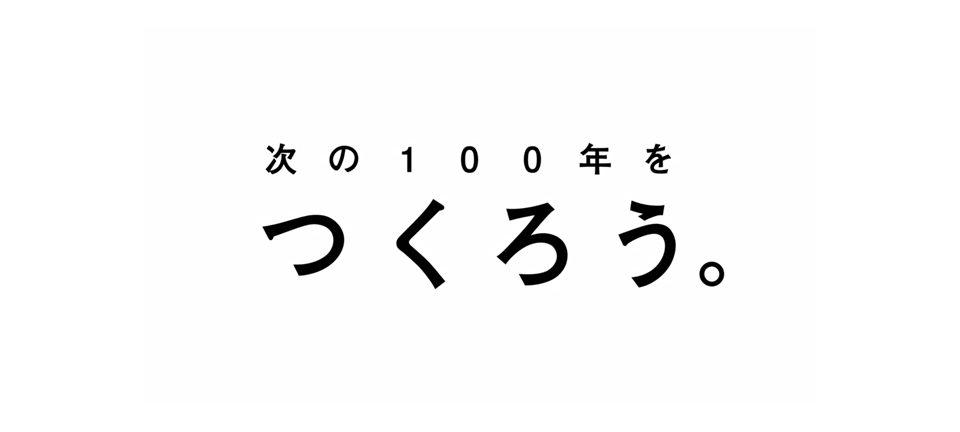 panasonic_next 100