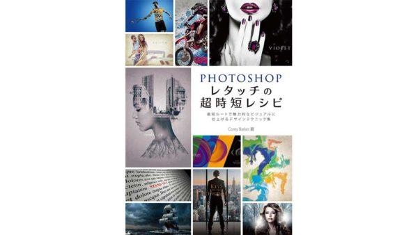 CG_book_3