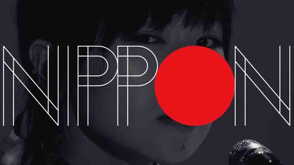 椎名林檎『NIPPON』