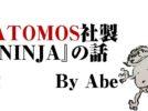 atomos_NINJA