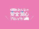 daihatsu_takahashi-issei
