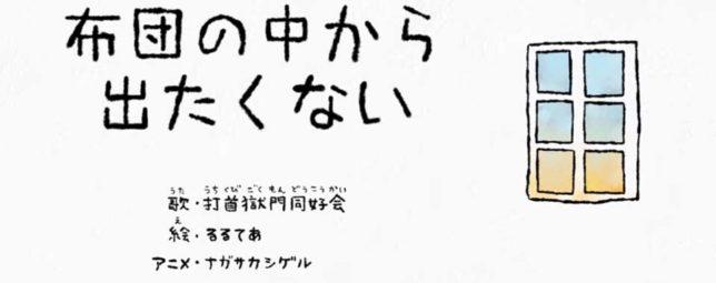 uchikubi