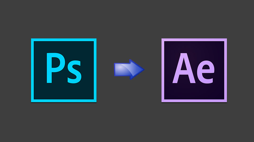 ae_photoshop_how_to_import