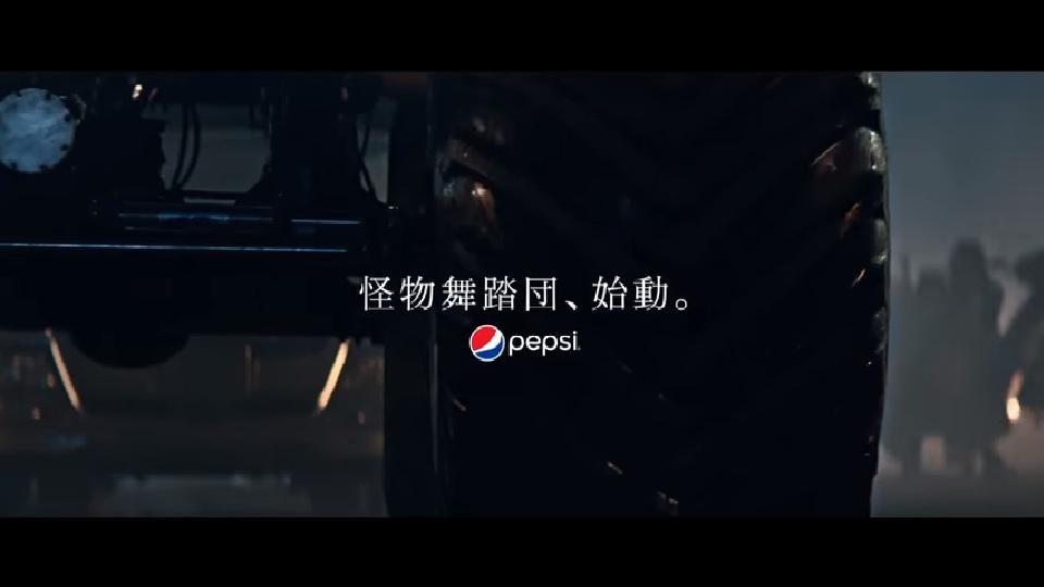 pepsi_new_movie