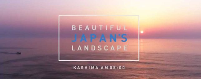 japan_landscape_ibaraki_0422