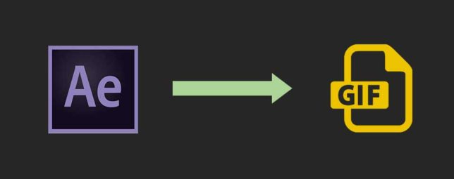 Aeアフターエフェクトからgifアニメーションを書き出す方法 Gif