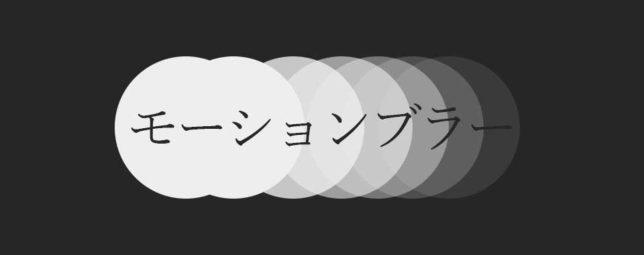 ae_motion_buler_introduce