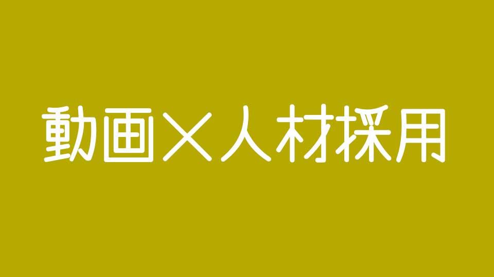 douga_jinzai