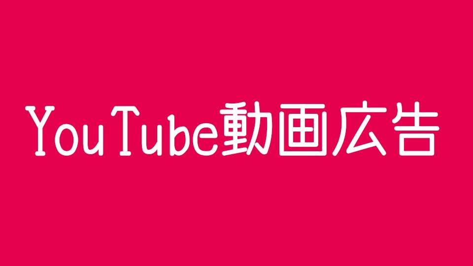youtube_kouka