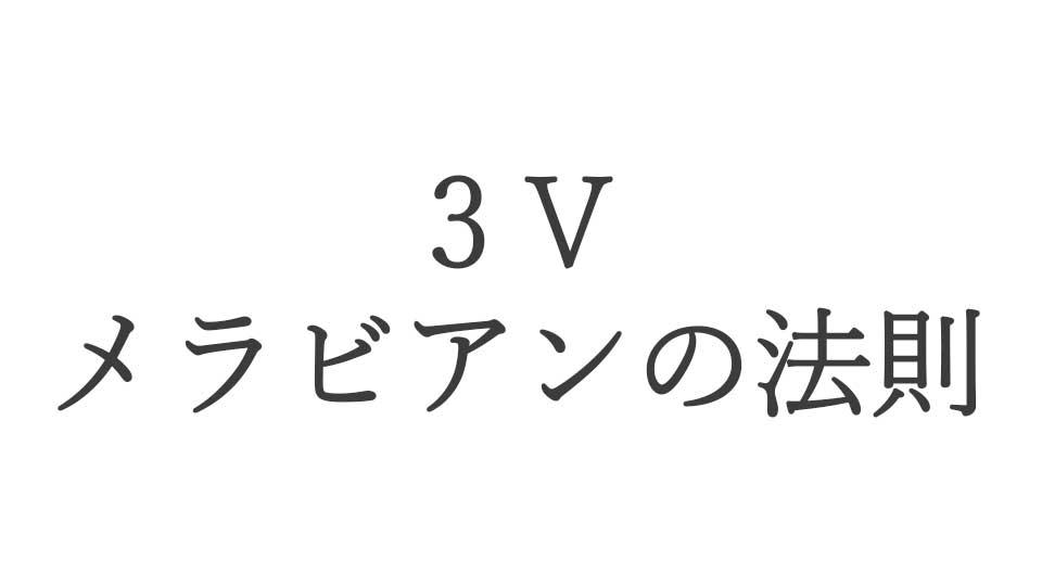 movie_marketting_3v
