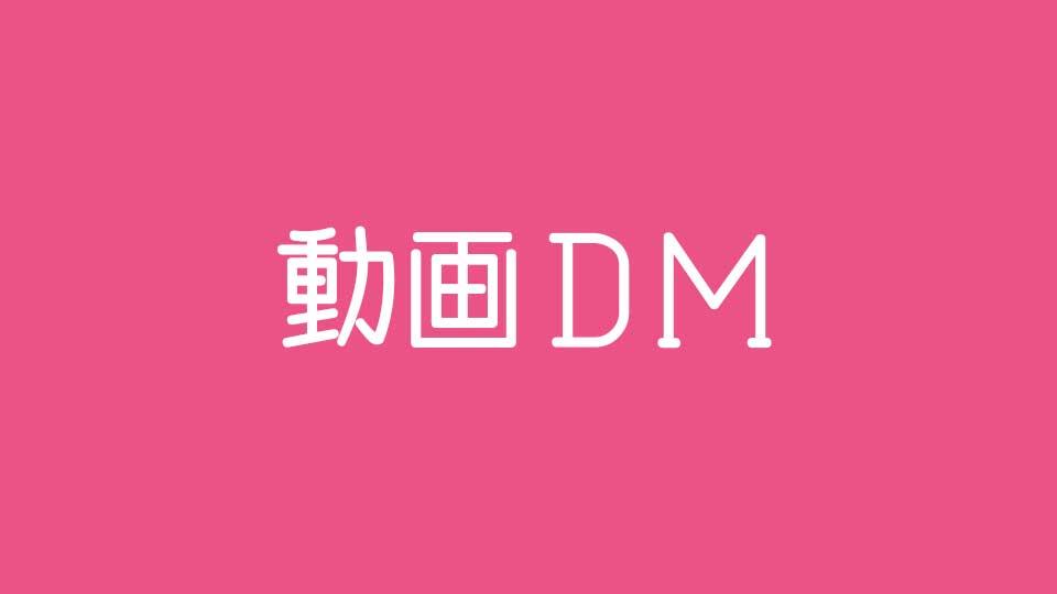 movie_dm