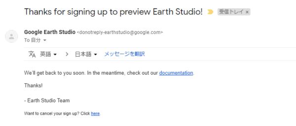 earth_studio_02