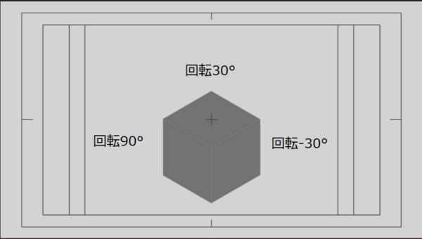 AE_isometric_03