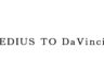 edius_to_davinci
