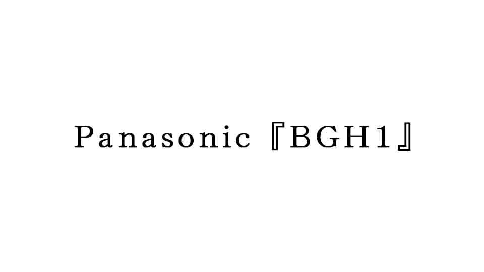 panasonic_bgh1