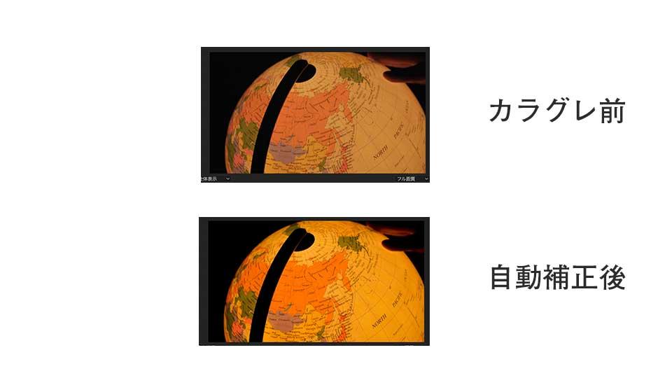 compare_color